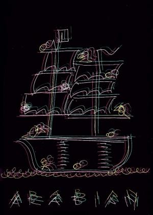 dibujo drawing minimal 8bit commodore arcade juego letras letters barco ship